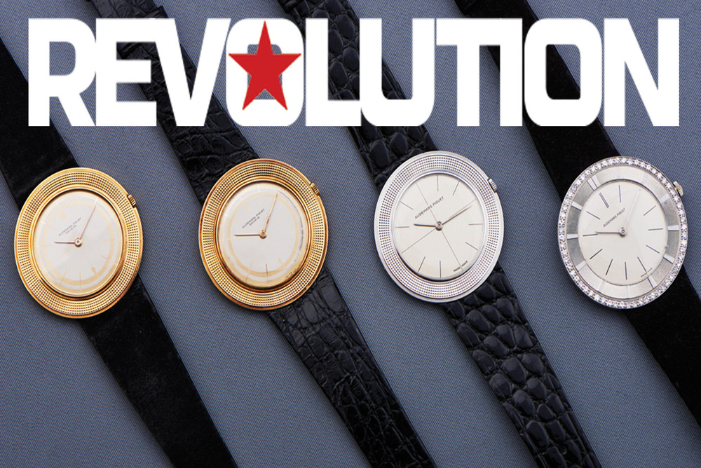 Revolution. AP Collection