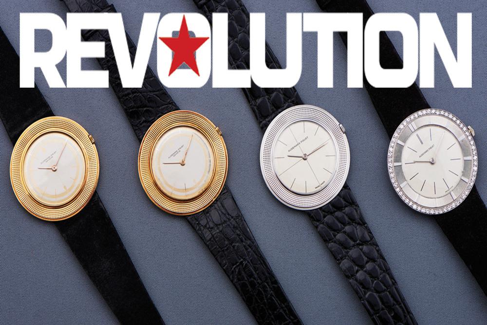 Revolution. AP Collection