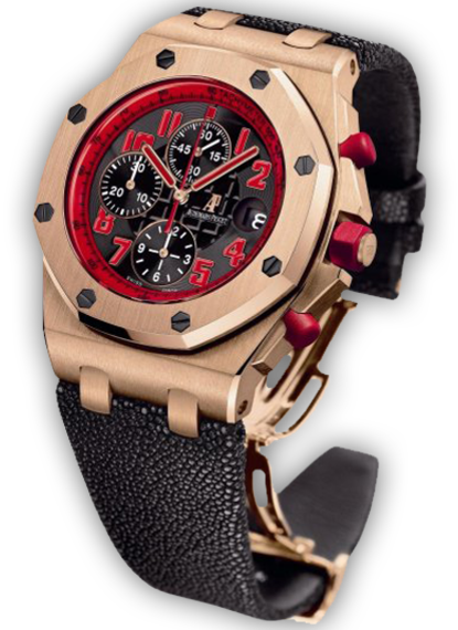 Royal Oak Offshore Pink Gold Marcus Edition