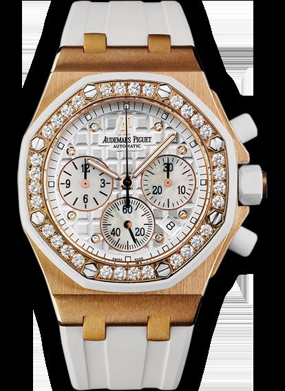 Royal Oak Ladies Chronograph 37mm Pink Gold Diamond